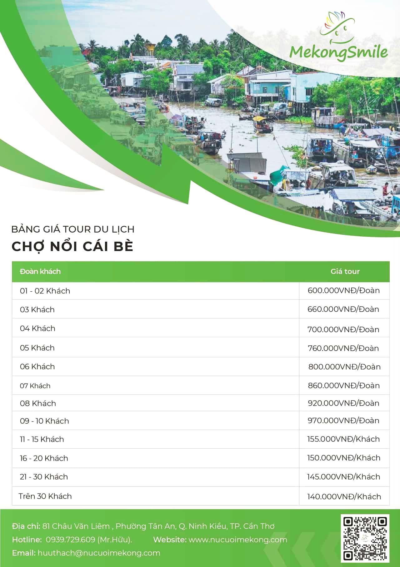 Bảng giá tham quan chợ nổi Cái Bè Tiền Giang 1 ngày